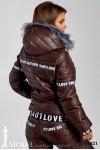 Теплая куртка 15821
