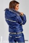 Теплая куртка 15822