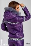 Теплая куртка 15826