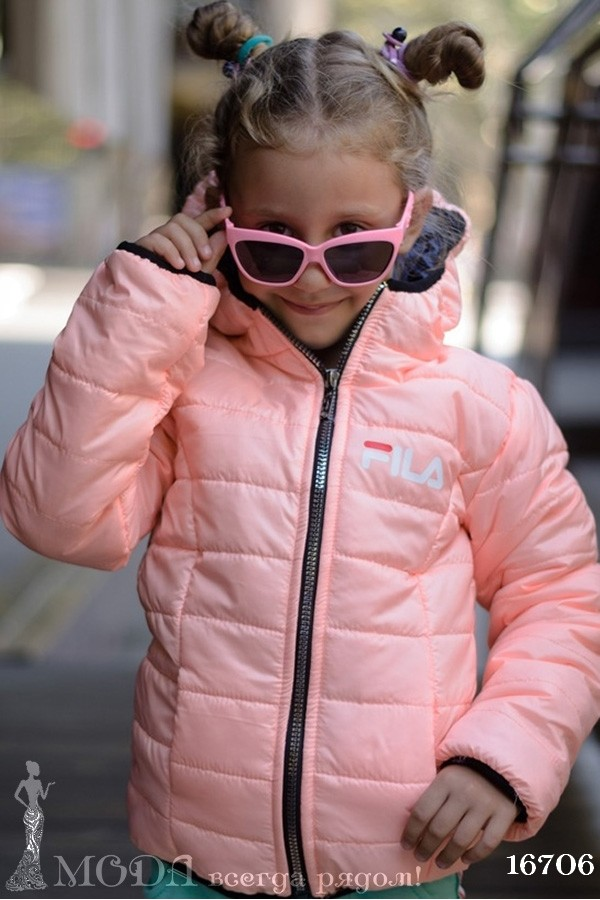 Куртка на ребенка 16706