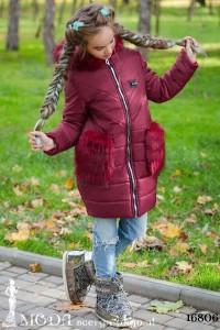 Зимнее пальто на девочку 16806