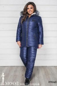 Лыжный костюм батал 17643