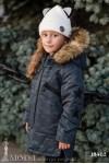 Детская куртка 18462