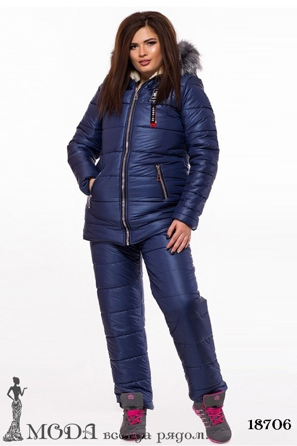 Лыжный костюм 18706