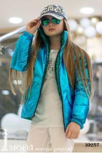 Детская куртка 19257