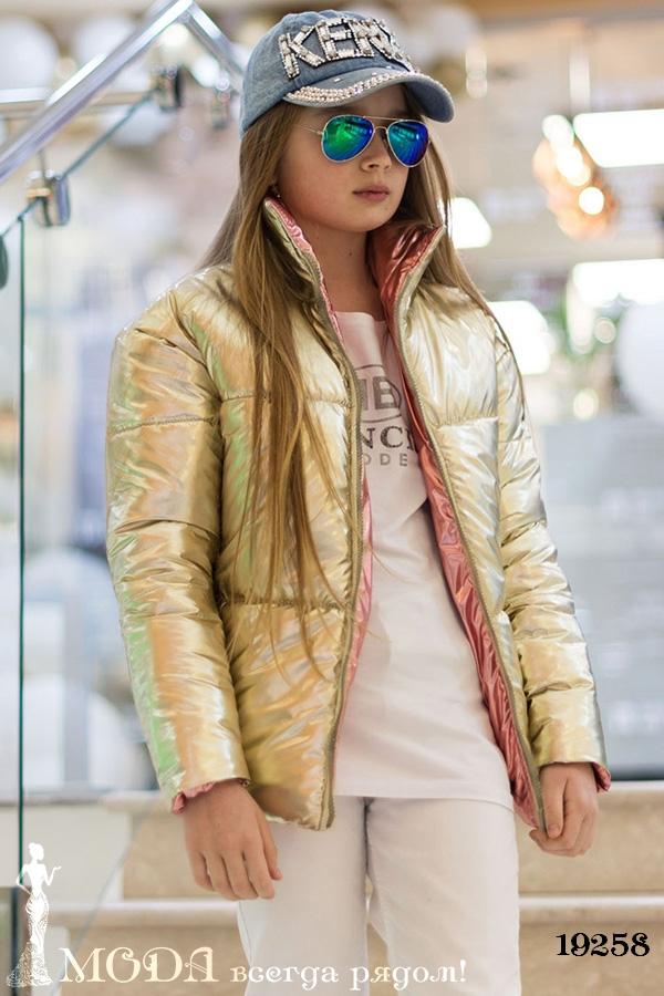 Детская куртка 19258