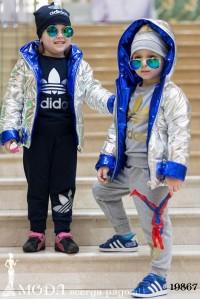 Детская куртка 19867