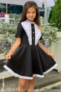 Школьное платье 19903