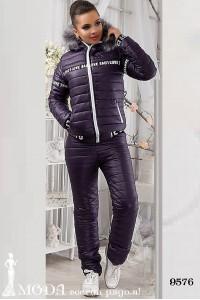 Лыжный костюм 9576