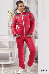 Лыжный костюм 9578
