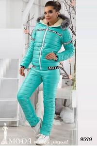 Лыжный костюм 9579