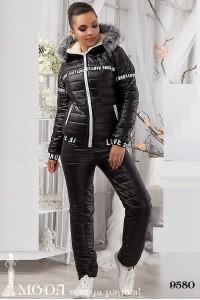 Лыжный костюм 9580