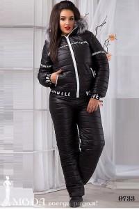 Лыжный костюм для полных 9733